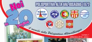 pallavolo_normac_notiziario-800x390-599x275
